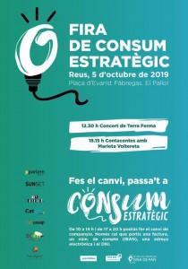 fira_consum_estrategic_reus